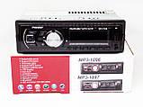 1 din Автомагнитола Pioneer 1096BT - Bluetooth, USB, AUX (1 дин магнитола со съемной панелью и блютуз), фото 6