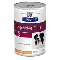 Hill's (Хиллс) I/D Digestive Care лечебный влажный корм для здоровья желудочно-кишечного тракта