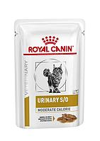 Royal Canin Urinary S/O Moderate Calorie влажный корм (кусочки в соусе)