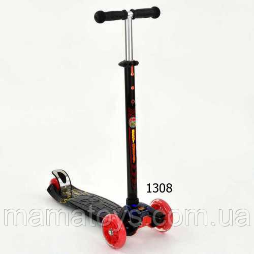 Детский Самокат Best Scooter А 24659 /779-1308 Черный Макси Колеса PU, светятся