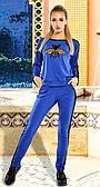 Яркий женский прогулочный костюм 42,44,46,48р.