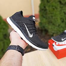 Кроссовки мужские распродажа АКЦИЯ 650 грн Nike 41(26см) последние размеры люкс копия