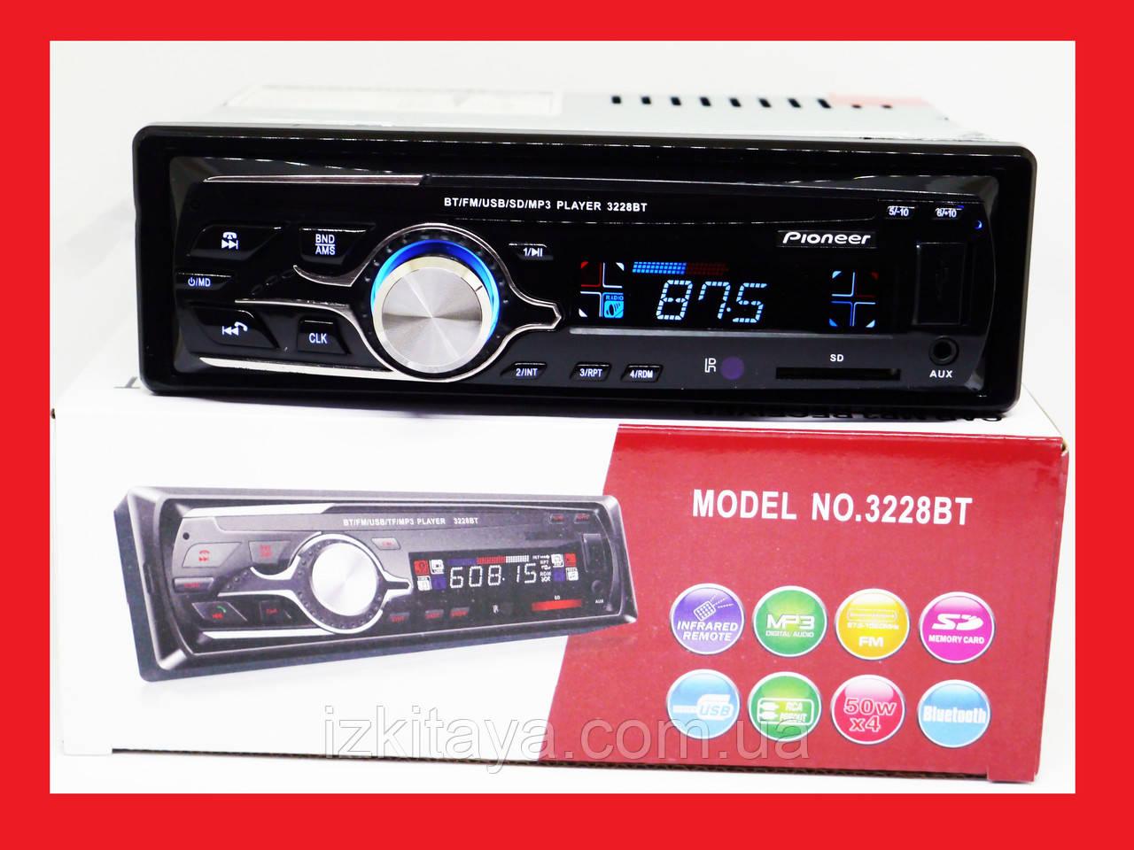 1 din Автомагнитола Pioneer 3228BT Bluetooth (1 дин качественная магнитола в авто с блютузом)