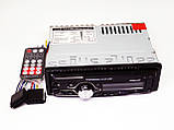 1 din Автомагнитола Pioneer 3228BT Bluetooth (1 дин качественная магнитола в авто с блютузом), фото 2