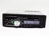 1 din Автомагнитола Pioneer 3228BT Bluetooth (1 дин качественная магнитола в авто с блютузом), фото 4