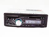 1 din Автомагнитола Pioneer 3228BT Bluetooth (1 дин качественная магнитола в авто с блютузом), фото 7