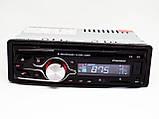 1 din Автомагнитола Pioneer 3228BT Bluetooth (1 дин качественная магнитола в авто с блютузом), фото 8