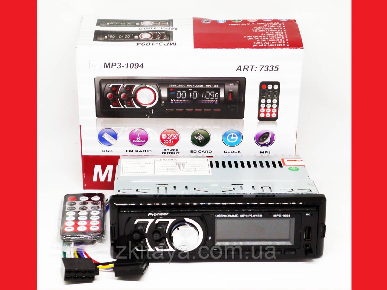 1 din Автомагнитола Pioneer 1094BT - Bluetooth, FM, USB (1 дин магнитола пионер со съемной панелью и блютуз)
