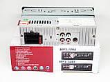 1 din Автомагнитола Pioneer 1094BT - Bluetooth, FM, USB (1 дин магнитола пионер со съемной панелью и блютуз), фото 5