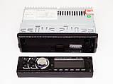 1 din Автомагнитола Pioneer 1094BT - Bluetooth, FM, USB (1 дин магнитола пионер со съемной панелью и блютуз), фото 6
