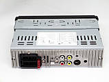 "1 din автомагнитола Pioneer 4204 ISO 4,1'' MP3 + USB RGB подсветка (1 дин магнитола с большим экраном 4,1""), фото 4"