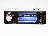 "1 din автомагнитола Pioneer 4204 ISO 4,1'' MP3 + USB RGB подсветка (1 дин магнитола с большим экраном 4,1""), фото 6"