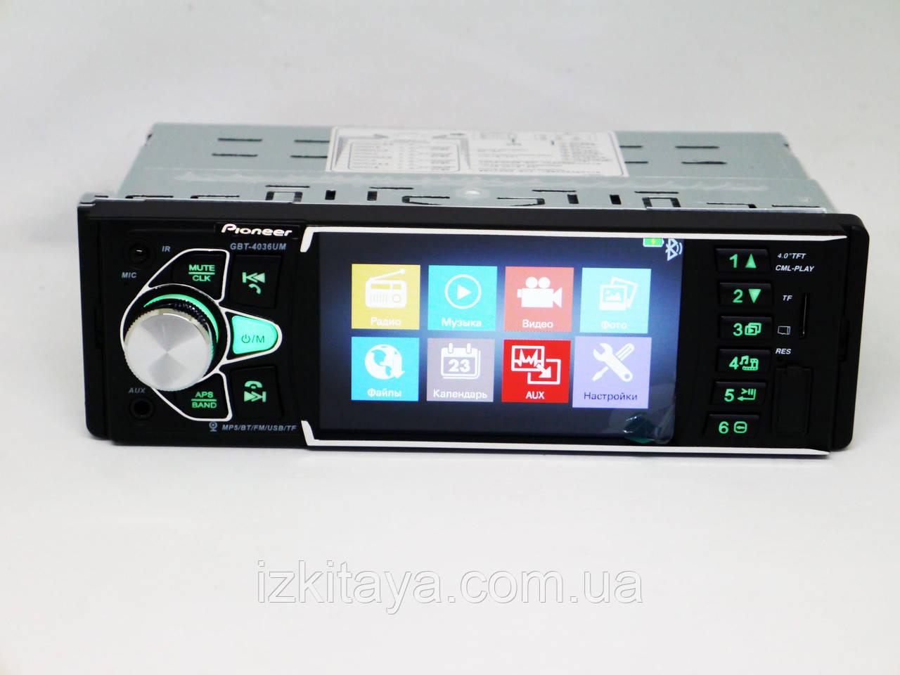 """1 din Автомагнитола Pioneer 4036 ISO с экраном 4.1"""" дюйма AV-in (1 дин мощная магнитола с блютуз в авто)"""