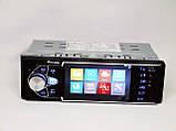 """1 din Автомагнитола Pioneer 4036 ISO с экраном 4.1"""" дюйма AV-in (1 дин мощная магнитола с блютуз в авто), фото 2"""