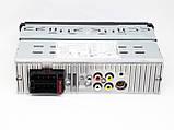 """1 din Автомагнитола Pioneer 4036 ISO с экраном 4.1"""" дюйма AV-in (1 дин мощная магнитола с блютуз в авто), фото 5"""