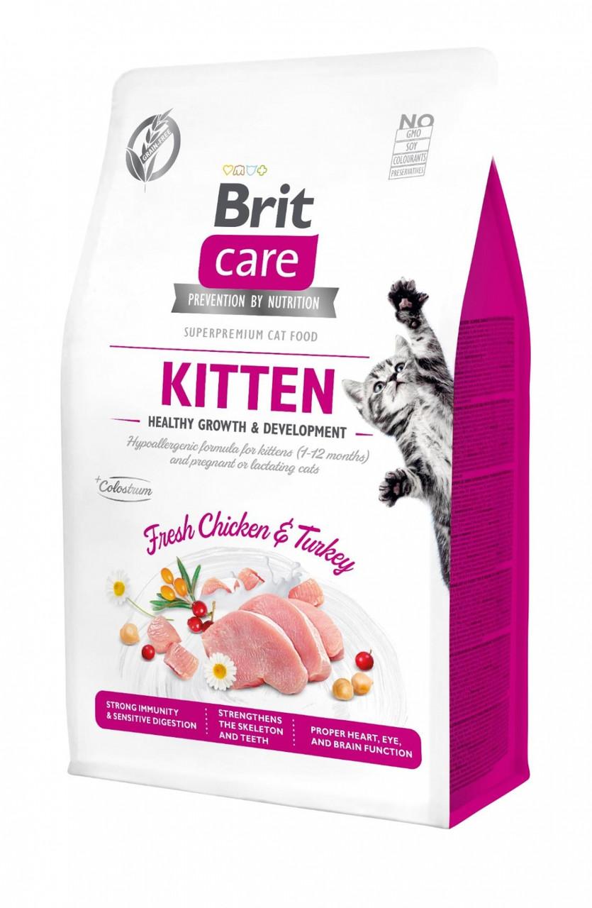 Brit Care Cat Grain Free Kitten Healthy Growth & Development беззерновой сухой корм для котят