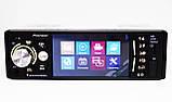 """1 din Автомагнитола пионер Pioneer 4229 экран 4,1"""" Bluetooth подсветка RGB 1 дин магнитола MP5 пульт на руль, фото 2"""