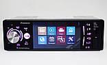"""1 din Автомагнитола пионер Pioneer 4229 экран 4,1"""" Bluetooth подсветка RGB 1 дин магнитола MP5 пульт на руль, фото 3"""
