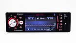 """1 din Автомагнитола пионер Pioneer 4229 экран 4,1"""" Bluetooth подсветка RGB 1 дин магнитола MP5 пульт на руль, фото 4"""