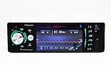 """1 din Автомагнитола пионер Pioneer 4229 экран 4,1"""" Bluetooth подсветка RGB 1 дин магнитола MP5 пульт на руль, фото 5"""