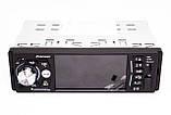 """1 din Автомагнитола пионер Pioneer 4229 экран 4,1"""" Bluetooth подсветка RGB 1 дин магнитола MP5 пульт на руль, фото 6"""