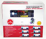 """1 din Автомагнитола пионер Pioneer 4229 экран 4,1"""" Bluetooth подсветка RGB 1 дин магнитола MP5 пульт на руль, фото 9"""