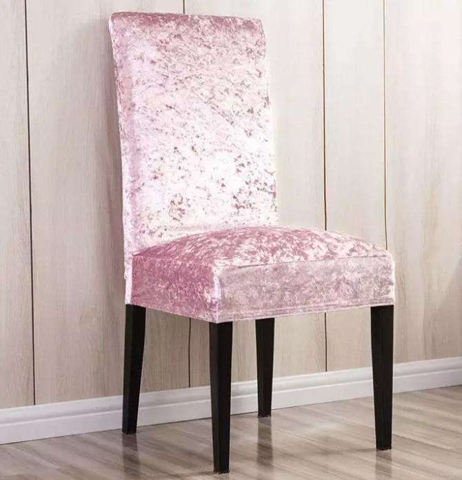Чехлы на стулья со спинкой велюровые, Розовые Турция
