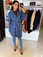 Пальто женское весеннее, молодежное демисезонное пальто осень - весна синее