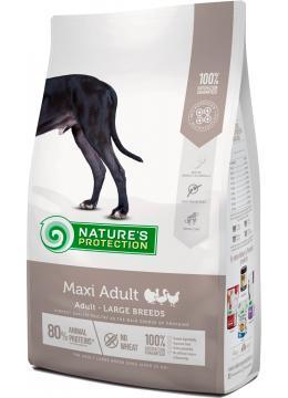 Nature's Protection Maxi Adult сухой корм для собак крупных пород