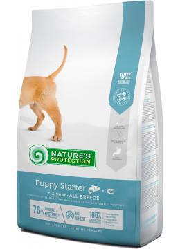 Nature's Protection Puppy Starter сухой корм для щенков мелких пород