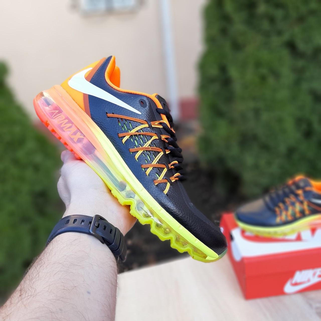 Кроссовки мужские распродажа АКЦИЯ 750 грн Nike 41(26см) последние размеры люкс копия