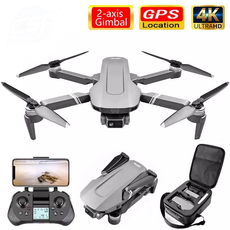 Квадрокоптер F4 + Кейс GPS 2-x осевая стабилизация  Wi-Fi FPV 4K Камера  дистанция 1200м 25 минут