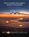 Квадрокоптер F4 + Кейс GPS 2-x осевая стабилизация  Wi-Fi FPV 4K Камера  дистанция 1200м 25 минут, фото 2