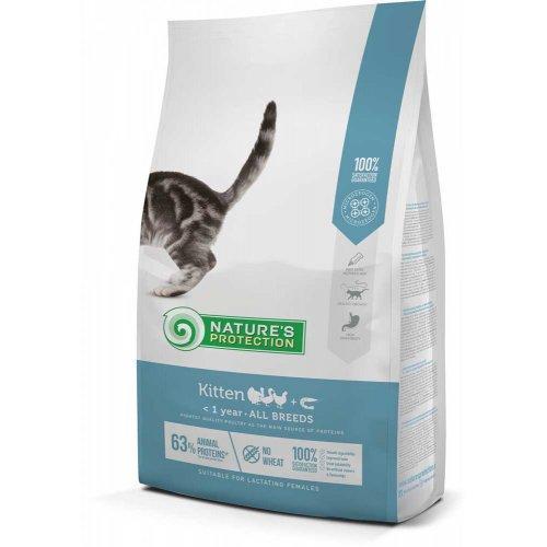 Nature's Protection Kitten сухой корм для котят