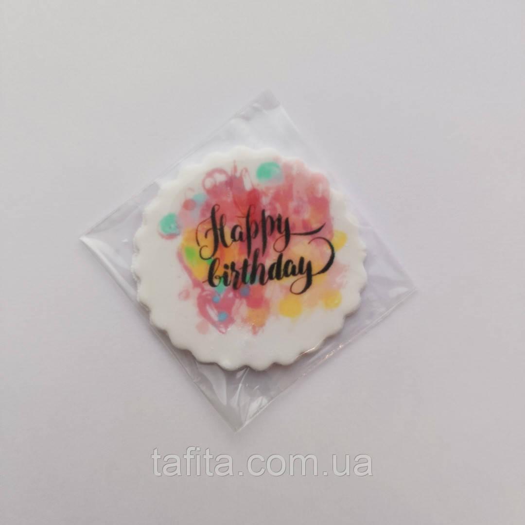 Надпись на капкейк С днём рождения
