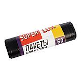 Мусорні пакети Super Luxe 60 л. (10 шт.), фото 2