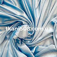 Велюр Стрейч (Світло-Блакитний)