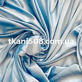 Велюр Стрейч (Светло Голубой)