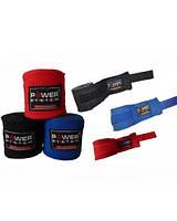 Бинты атлетические для бокса и силовых упражнений Power System Синий