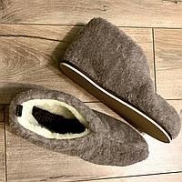 Тапки мужские (бурки) из натуральной овечьей шерсти. В размерах 42-45