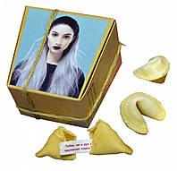 Печенья с предсказаниями Печеньки с фото OK-1087