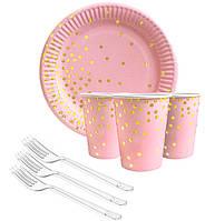 """Набор одноразовой посуды """"Pink"""" (10 тарелок, 10 вилок, 10 стаканчиков)"""