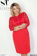 Нарядное женское приталенное платье до колен батал, размеры 50, 52, 54, 56, 58, 60