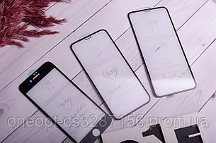 Защитное стекло для iPhone SE 2020 Black