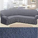 Натяжные чехлы на угловой диван накидка еврочехол Все цвета Кремовый жаккардовый с оборкой, фото 7