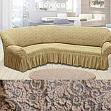 Натяжные чехлы на угловой диван накидка еврочехол Все цвета Кремовый жаккардовый с оборкой, фото 8