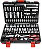 Haisser 108 предметов Професиональный набор инструментов