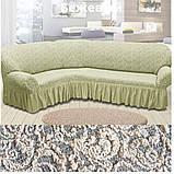 Натяжні чохли на кутові дивани накидка, еврочехол на кутовий диван Всі кольори Бежевий жакардовий з оборкою, фото 3
