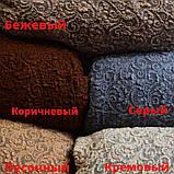 Натяжні чохли на кутові дивани накидка, еврочехол на кутовий диван Всі кольори Бежевий жакардовий з оборкою, фото 2