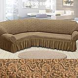Натяжні чохли на кутові дивани накидка, еврочехол на кутовий диван Всі кольори Бежевий жакардовий з оборкою, фото 4